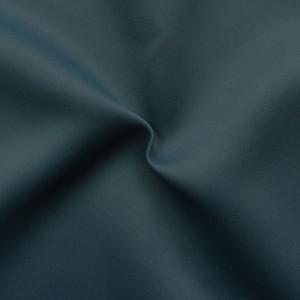 Verdunkelungs- Thermo Vorhangstoff Black Out Artikel Rustica Farbe Perl-Beige melange