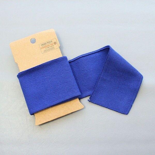 Board Cuff Bündchen Royal-Blau
