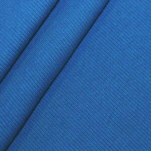 Baumwoll Bündchenstoff Farbe Royal-Blau