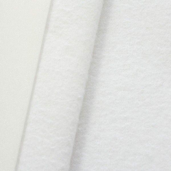 Tischmolton Tischmoll PU-Schaum kaschiert Breite 100cm Weiss