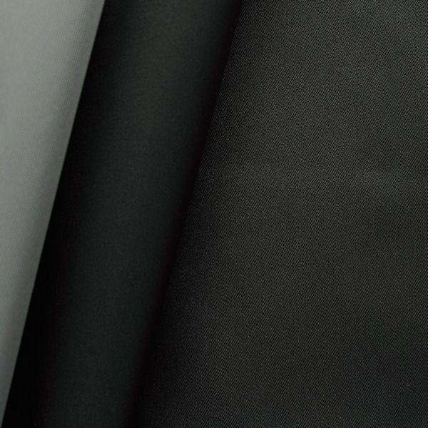 """Black Out Verdunkelungsstoff B1 schwer entflammbar """"Paper Touch"""" Farbe Schwarz"""